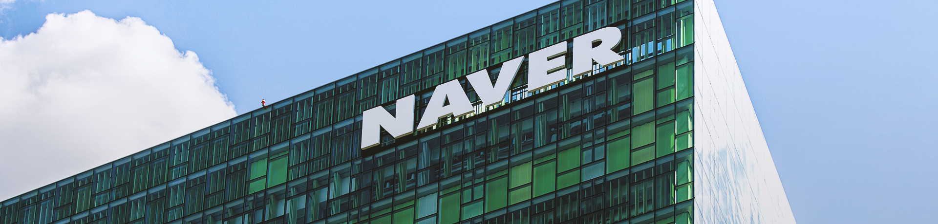 NAVER Offices image