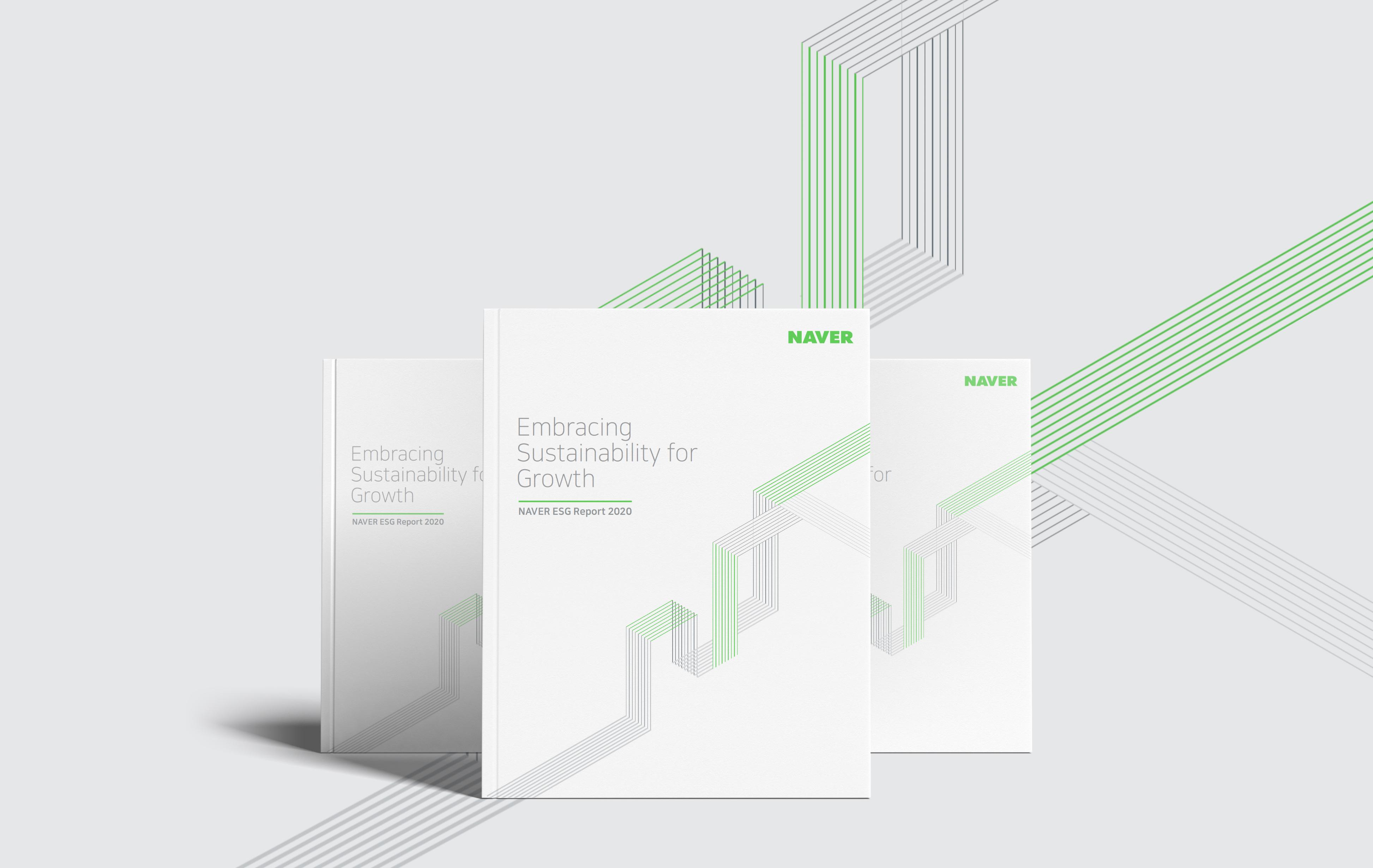 네이버, ESG보고서·연차보고서 글로벌 경연대회LACP Vision, ARC수상