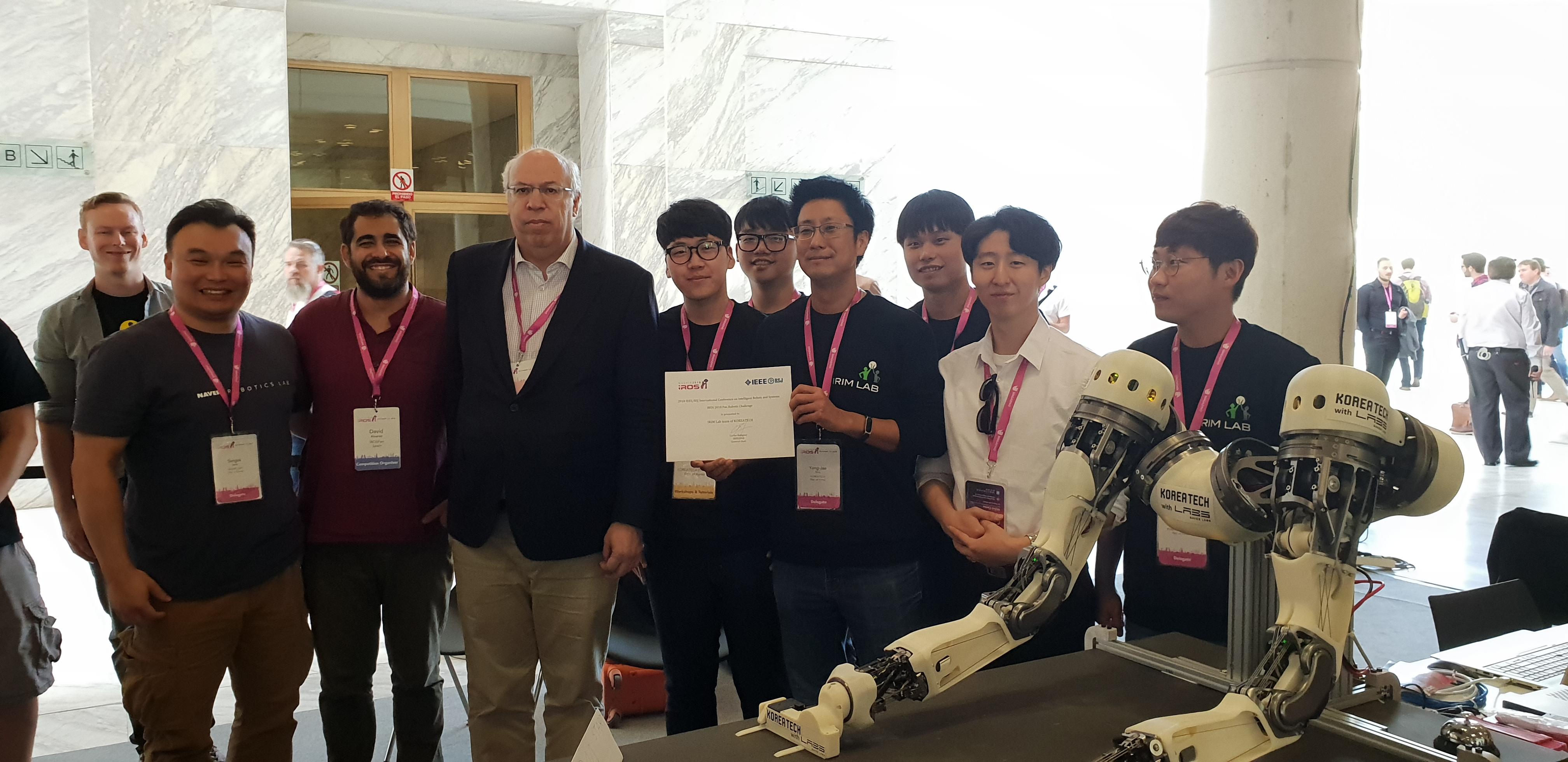 네이버랩스-코리아텍 산학협력 프로젝트 '앰비덱스', 국제로봇학회 IROS 경쟁부문 우승