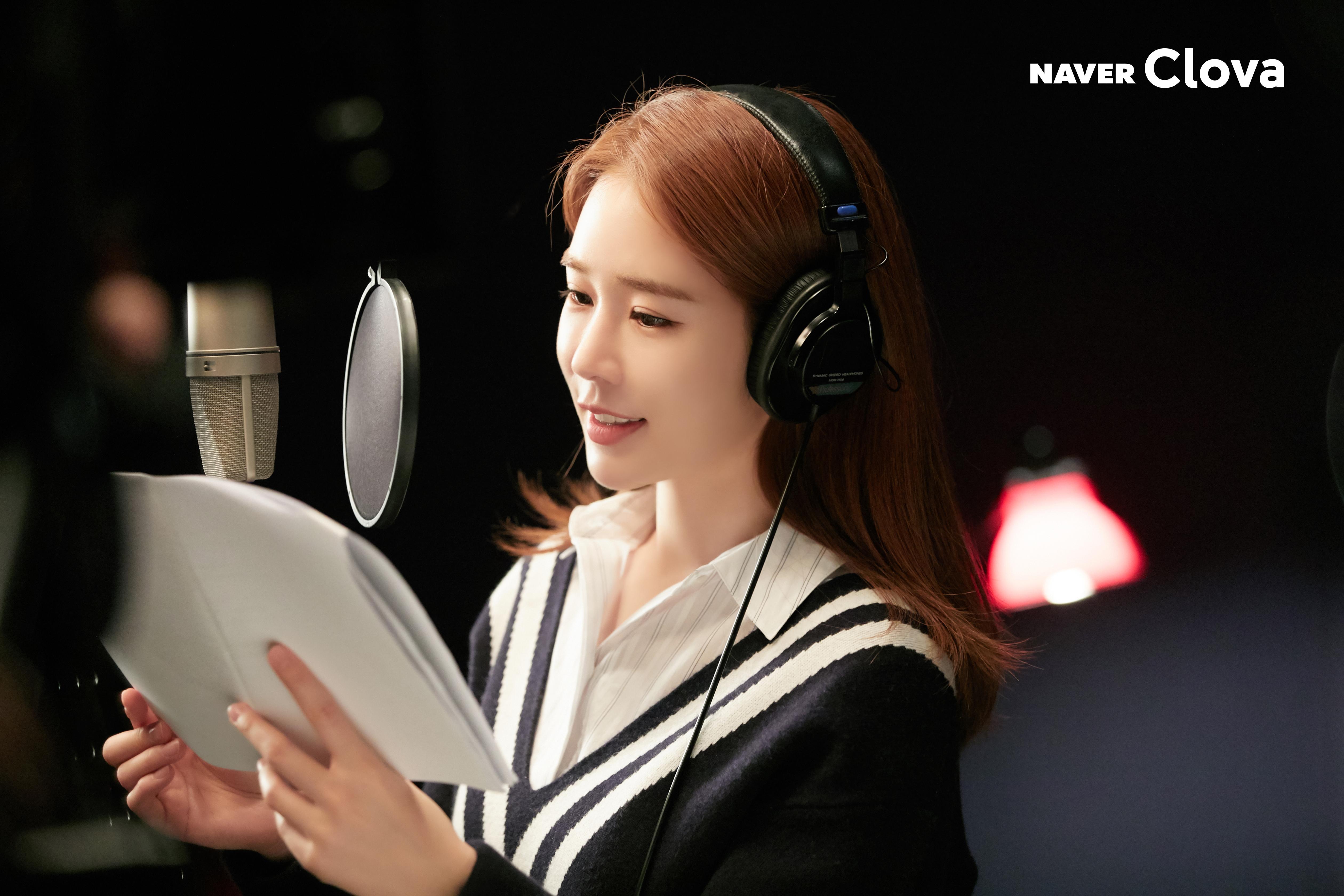 네이버 클로바(Clova), 자체 개발한 음성합성기술 활용해 배우 유인나 목소리로 서비스 제공한다