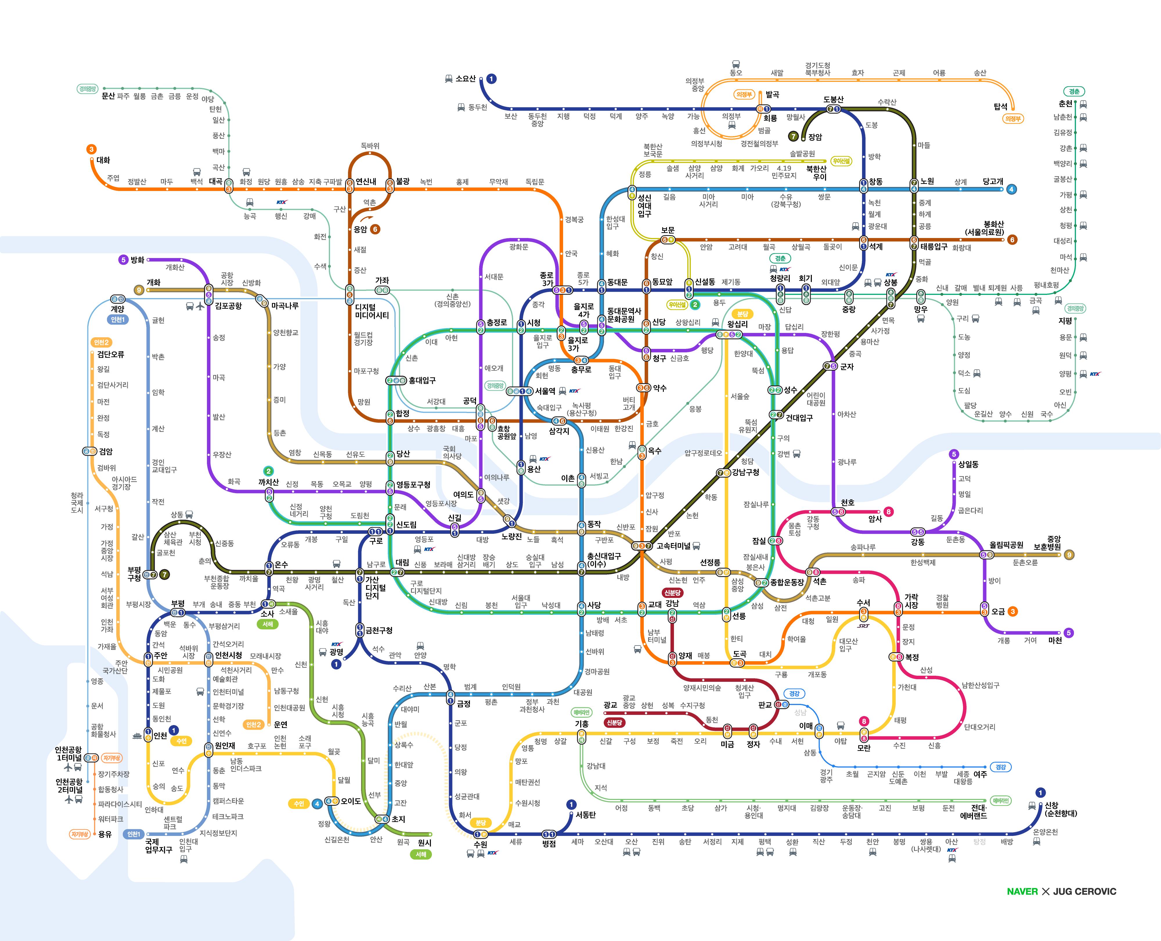 네이버-서울시, 색각이상자를 위한 지하철 노선도 발간